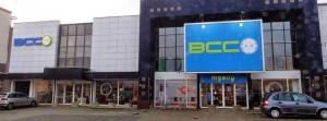BCC Alkmaar